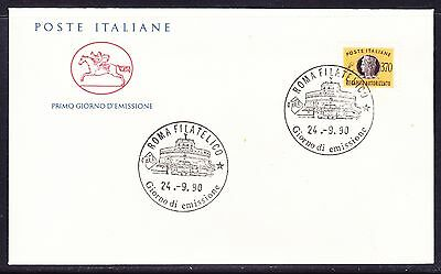 "Italy  1990 - 370 Lira - Concessional Letter Rate  ""Official""  FDC Unaddressed"