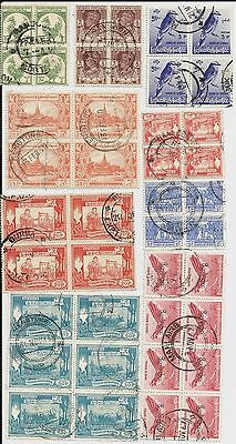9 different used blocks from Burma of four to eight stamps from 1940s to 1960s