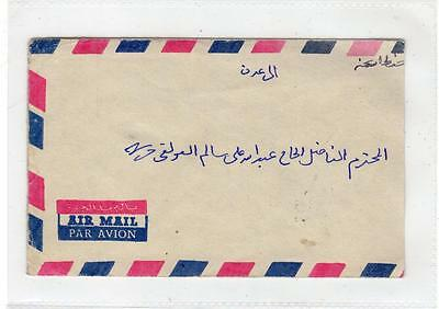 YEMEN: 1962? Air mail cover with ADEN CAMP postmark (C29330)