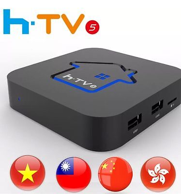 HTV5 Bring You Home TV Box 2017