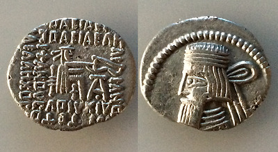 AC#33 Kings of Parthia Artanabos II Silver Coin AR Drachm 3.3g 21mm