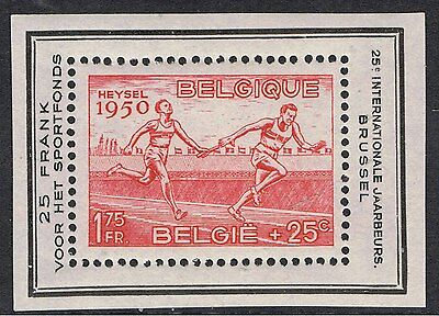 Belgium 1950 European Athletic Games - Souvenir Sheet