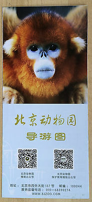 China Beijing Zoo Guidance Brochure