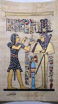 Egyptian Papyrus, king Tutankhamen, 12x16 Cm, Hand Painted-