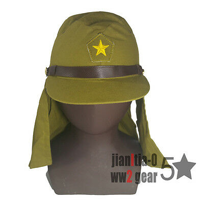 Repro WW2 Japanese Military Soldier Field Hat Brown Strap Cap Havelock Neck Flap