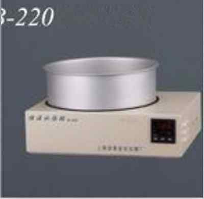 Digital B220 Thermostatic Water Bath for Rotary Evaporator Mating Water a