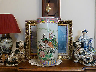 Famille Rose Pattern Large Vase / Pot / Stand / Planter