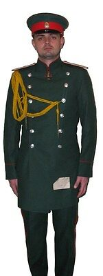 WW1 Form of the Chief of Police of Imperial Russia, Replica