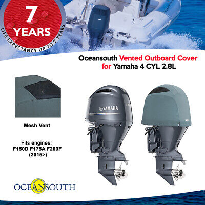 Vented Cover for Yamaha Outboards 4CYL 2.8L