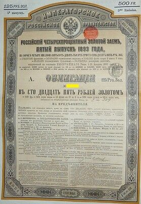 1893 Gold Bond 4% 1 Share - 125 Gold Roubles- Imperial Government of Russia