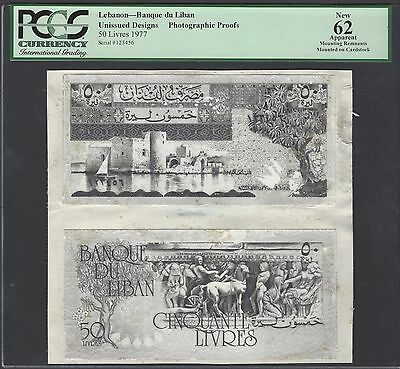 Lebanon Face & Back 50 Lira 1977 Pick Unlisted Photographic Proof Uncirculated