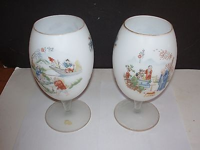 PAIR Antique Vintage Chinese Japanese Frosted Glass Goblet Vases Signed w Symbol