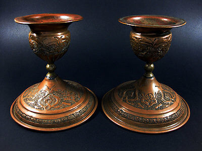 GENUINE VINTAGE / ANTIQUE 2 x SOLID COPPER CANDLESTICKS HOLDERS / SOLD AS IS