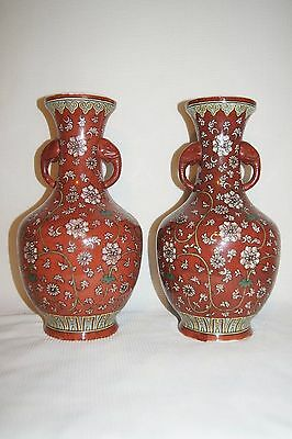 Chinese Porcelain Vases with Red Maker Mark