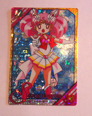 Sailor Moon Prism Card Bandai 1995