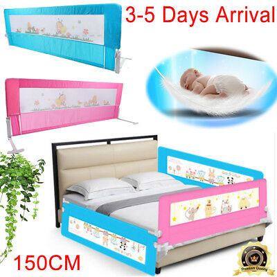 Blue/ Pink 150cm Baby Child Toddler Bed Rail Safety Protection Guard Folding NEW
