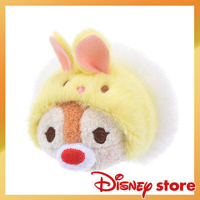 Disney Store Japan 2017 Easter Dale Tsum Tsum Plush New with Tags US SELLER
