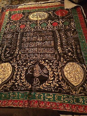 real islamic textile  from ottoman mosque work  hand made and silk fabric
