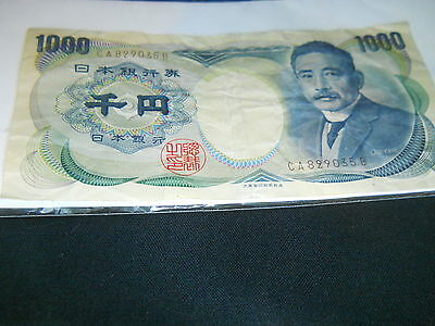 Vintage Estate Japanese Currency 1000 Yen Nippon Ginko Banknote Circulated