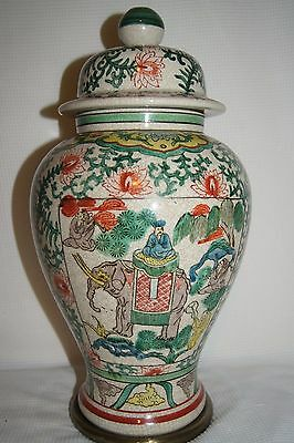Nice Chinese Famille Verte-Style Ginger Jar With Cover