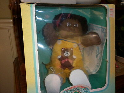 Cabbage Patch Kid - Boxed boy