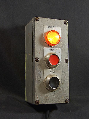 Vintage industrial ON OFF push button switch control box machinist factory