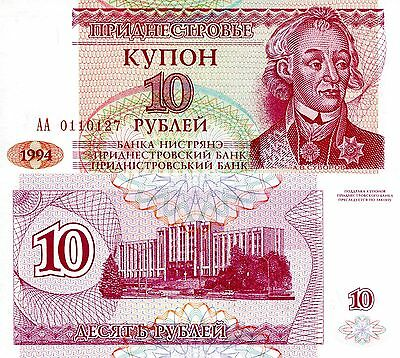 BELARUS 100 Rubles Banknote World Paper Money UNC Currency Pick p-8 Buffalo Note