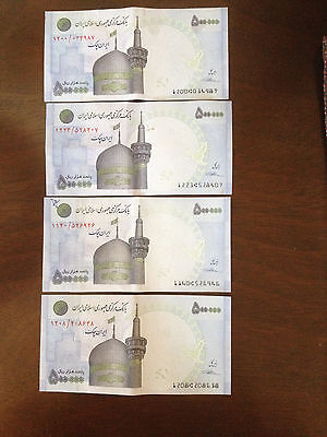 (4) Paper Money Of 500000 (500,000) Rials Rial Iran Check Cheque Currency