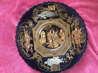 "* * 12"" Black Lacquer Asian Plate With Gilded Scenes And Figures * *"