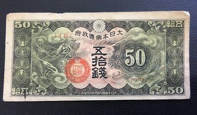 Rare 1940s French Indochina Japanese Occupation 50 Sen Note