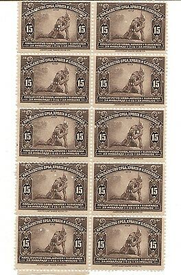 1922 Yugoslavia Disabled Soldiers Fund Stamps Mint Block x 10 MNH