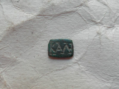 Ancient Roman Scale Weight Engraved Symbols