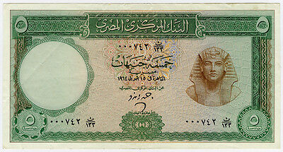 Egypt 1961-64 Issue 5 Pounds Banknote Crisp Au.pick#39.