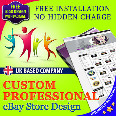 PROFESSIONAL CUSTOM ebay Listing Template Design for eBay Shop eBay ...