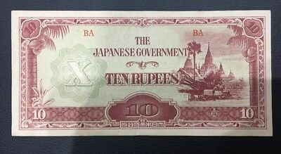 The Japanese  Government Ten Rupees note Rare
