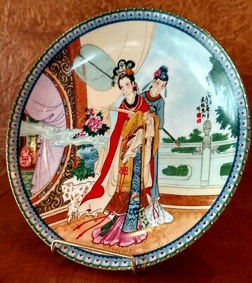 "1986 Imperial Jingdezhen 8 3/4"" Collector Decor Plate"