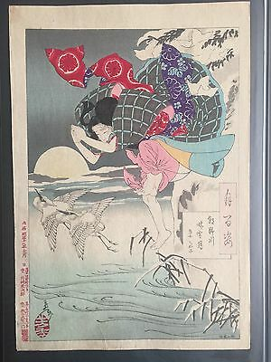 Original Yoshitoshi Japanese Woodblock Print - Moon of Pure Snow - 100 Aspects