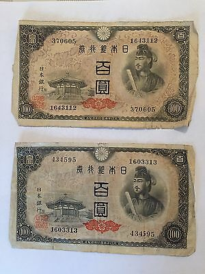 Empire Of Japan 1940's 100 Yen # 1643112 and # 1603313