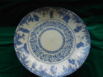 Large Vintage Blue & Gray Oriental Pottery Bowl W/ Figurines & Florals 11 1/2""