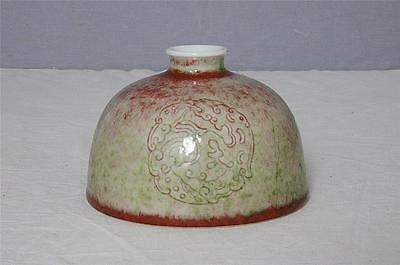 Chinese-Peach-Bloom-Porcelain-Water-Scoop-With-Mark    M2221