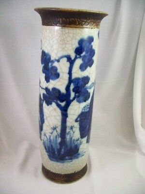 """Chinese Nankin Cylindrical Vase 19Thc Republic Period Etched Seal Mark. 12"""" Tall"""