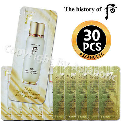 The history of Whoo Bichup Soonhwan Essence 1ml x 30pcs (30ml) Sample Newist Ver