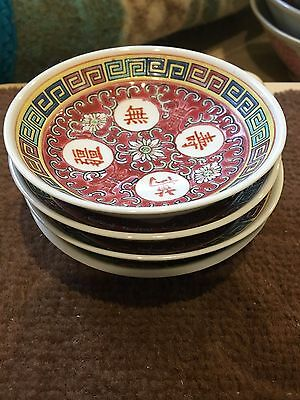 Chinese antique sauce bowl - set of 4