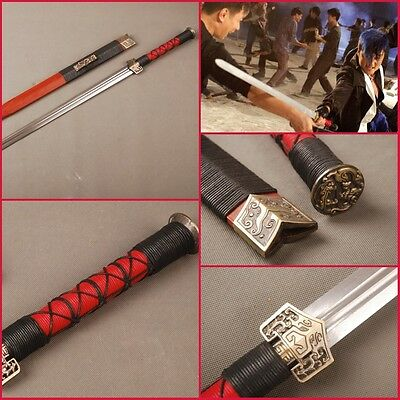 """Folded steel blade Hand-forged Chinese sword """"吳京漢劍"""" for practise and collection"""