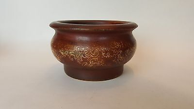 VTG Oriental Carved Stone Bowl with Inlay EXCELLENT Vintage Condition