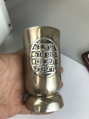 Vintage Sterling Silver Judaic Gilt Lined Kiddush Cup Hand Made Israel