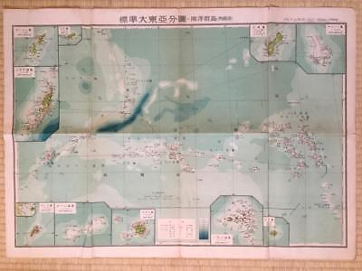 Wwii South Pacific Islands Map Segmentary View Greater East Asia Micronesia