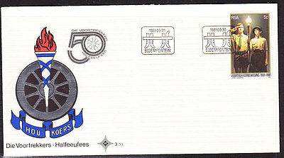 South Africa 1981 - Voortrekkers Monument Souvenir Cover - Unaddressed