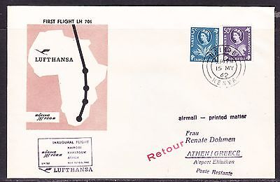 KUT 1962 Lufthansa LH701 Nairobi to Athens  Flight Cover