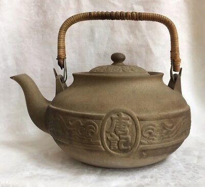 Vintage Chinese Yixing Teapot Pottery Terracotta Lidded With Bamboo Handle